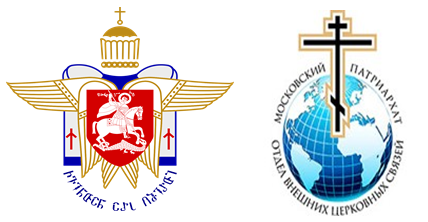 the Russian Church continues its spiritual occupation in two ancient regions of Georgia, Abkhazia and Tskhinvali –  Association of Religious Experts