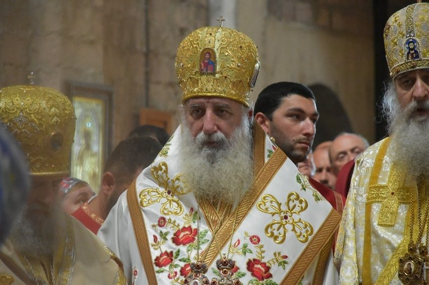 Letter from the Chairman of the Foreign Relations Department of the Georgian Patriarchate, Metropolitan of Zugdidi and Tsaishi Gerasim