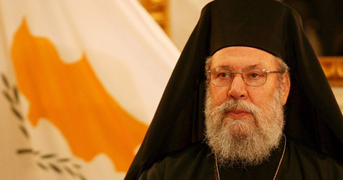 Letter from Theologians of Georgia to Archbishop of Cyprus for the recognition of the Ukrainian Autocephaly
